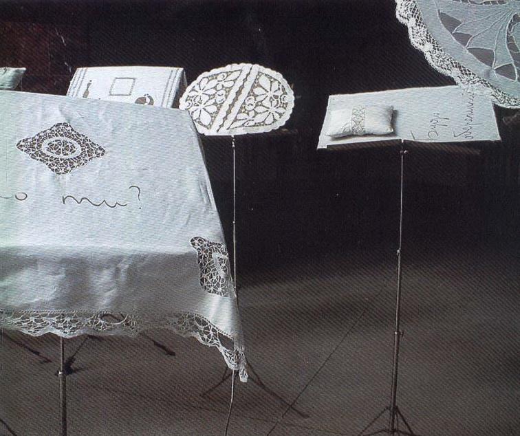 Текстильний шал