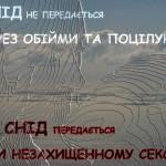 Карасьов Олексій, м. Київ, .